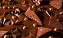 шоколад сайт тъмб